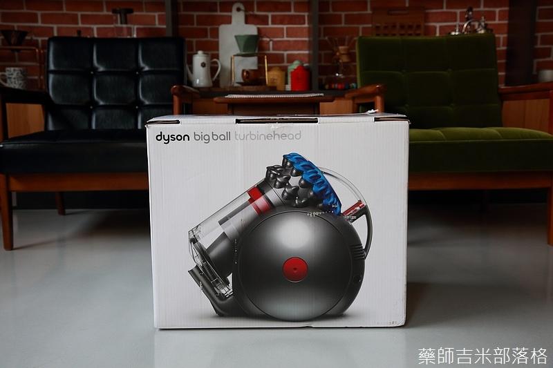 Dyson_Bigball_017.jpg