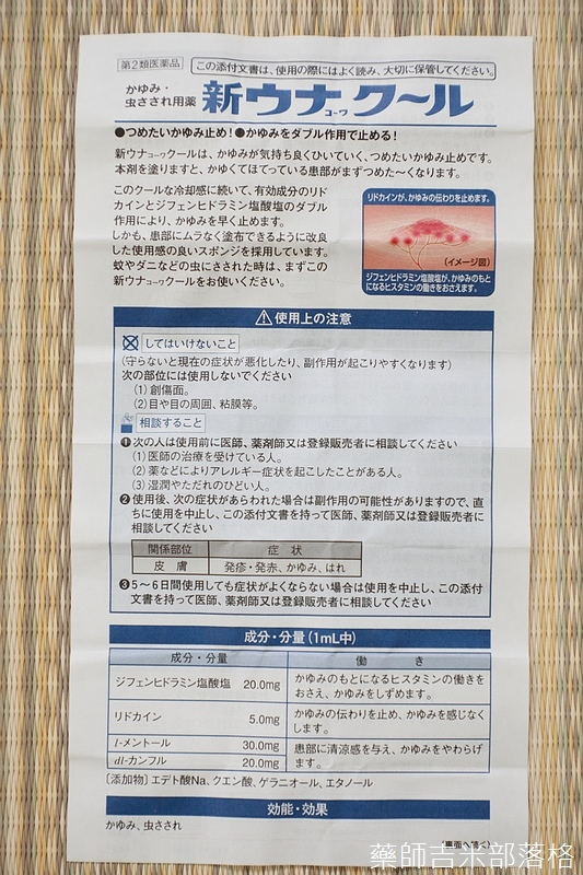 Kowa_008.jpg