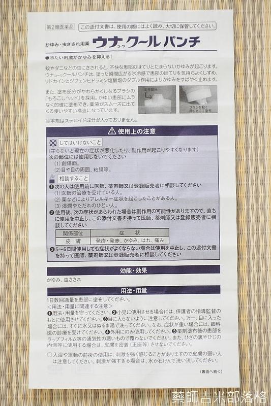 Kowa_016.jpg
