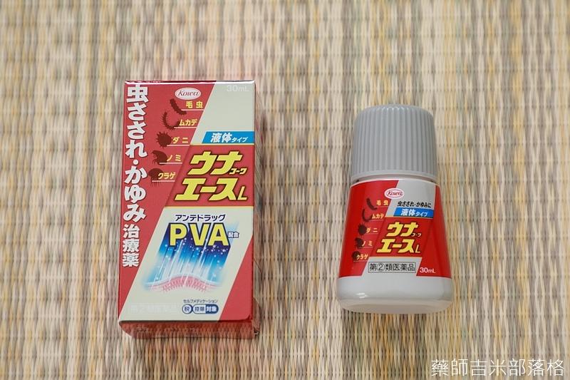 Kowa_022.jpg