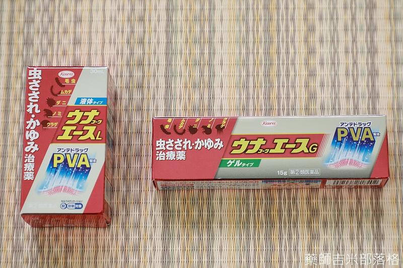 Kowa_023.jpg