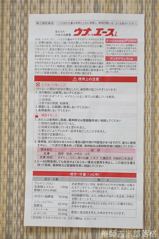 Kowa_027.jpg