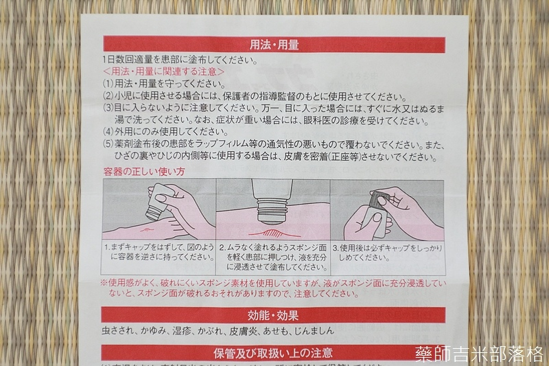 Kowa_031.jpg