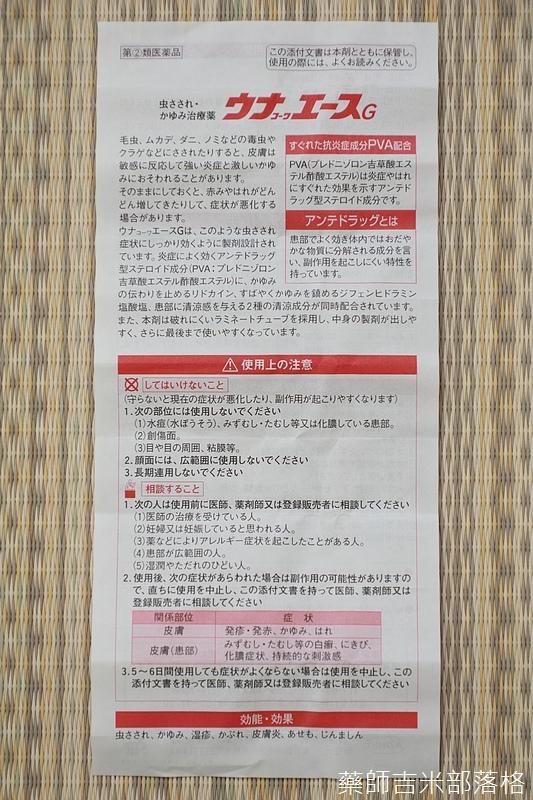 Kowa_039.jpg