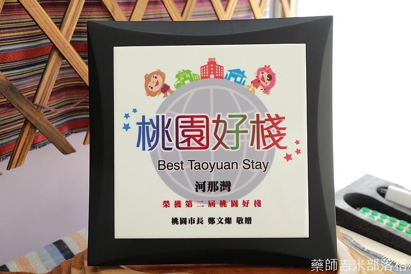 taoyuan_1708_048.jpg