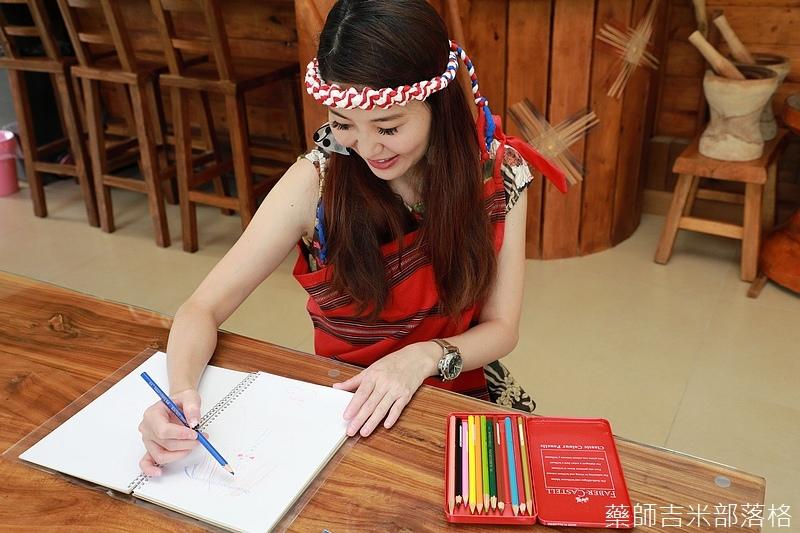 taoyuan_1708_081.jpg