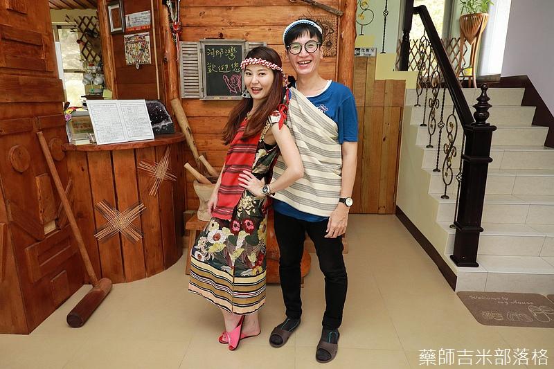 taoyuan_1708_089.jpg