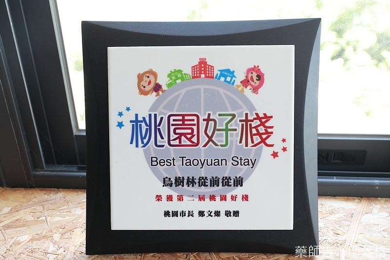 taoyuan_1708_230.jpg
