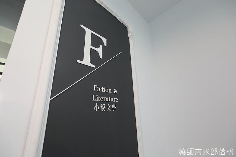 taoyuan_1708_309.jpg