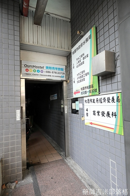 taoyuan_1708_382.jpg