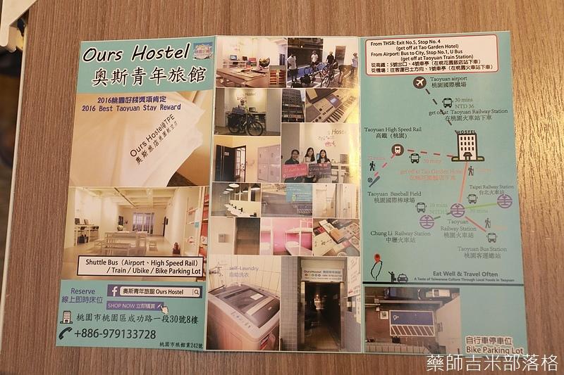 taoyuan_1708_385.jpg
