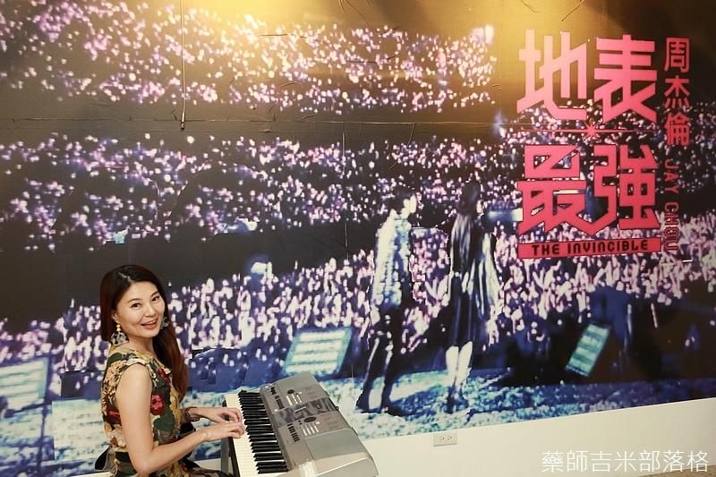 taoyuan_1708_403.jpg