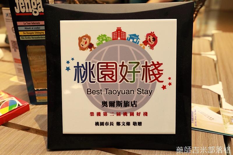 taoyuan_1708_431.jpg