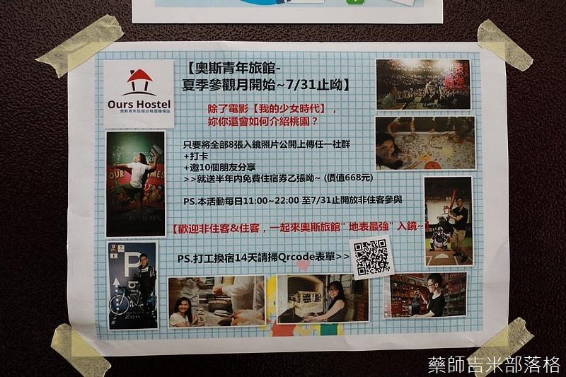 taoyuan_1708_460.jpg