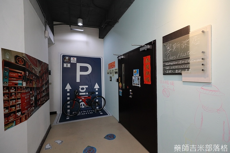 taoyuan_1708_465.jpg