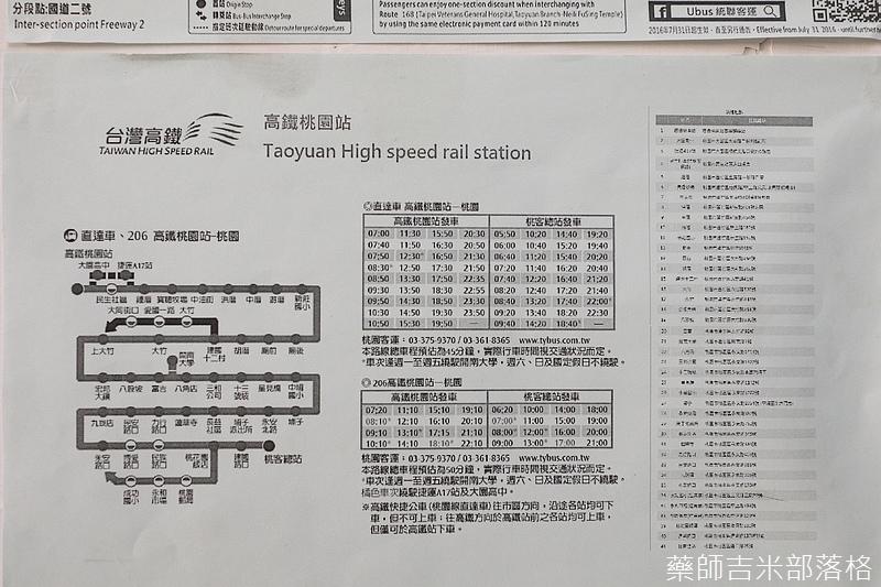 taoyuan_1708_467.jpg