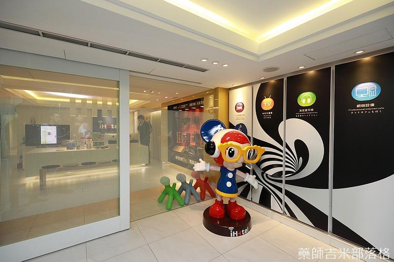 taoyuan_1708_483.jpg