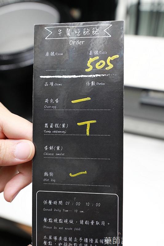 taoyuan_1708_534.jpg