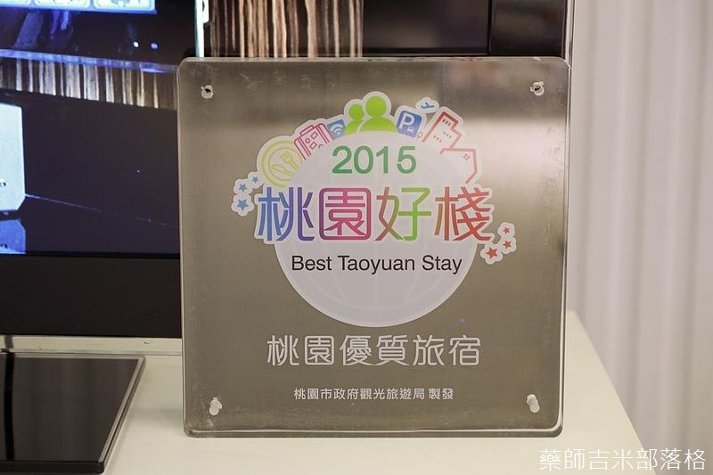 taoyuan_1708_543.jpg