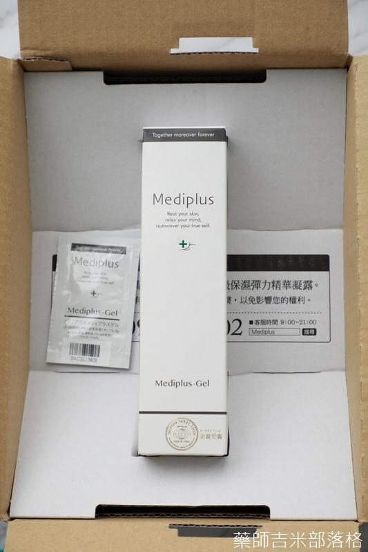 Mediplus_004.jpg