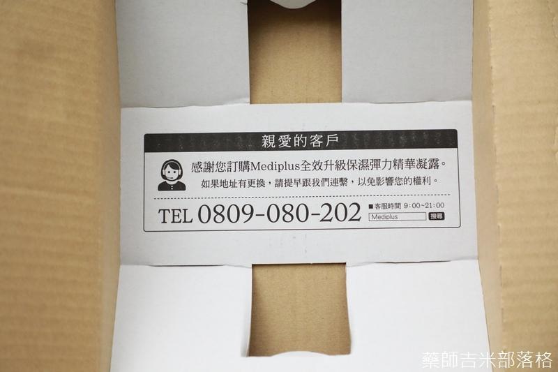 Mediplus_005.jpg