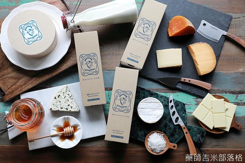 Tokyo_Milk_Cheese_004.jpg