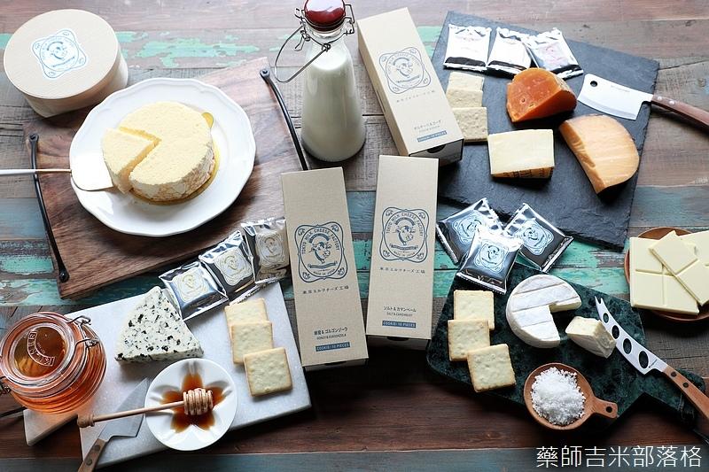 Tokyo_Milk_Cheese_061.jpg