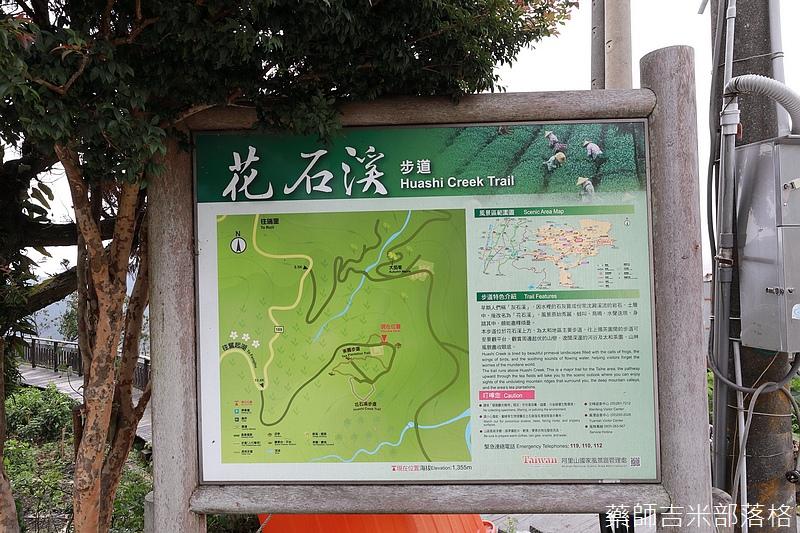 Chiayi_Tea_017.jpg