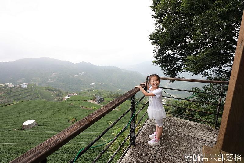 Chiayi_Tea_036.jpg