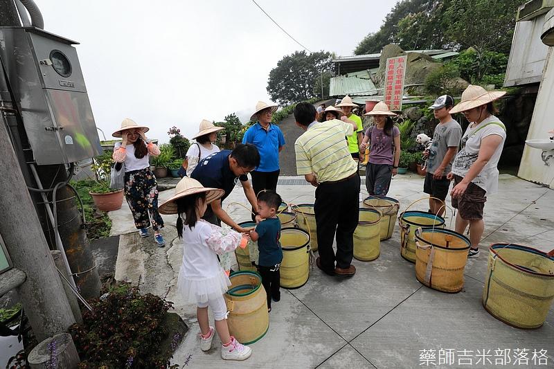 Chiayi_Tea_219.jpg
