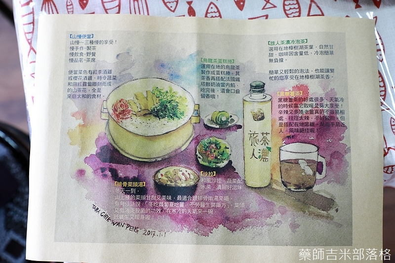 Chiayi_Tea_281.jpg