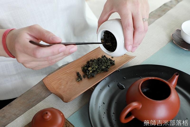 Chiayi_Tea_321.jpg