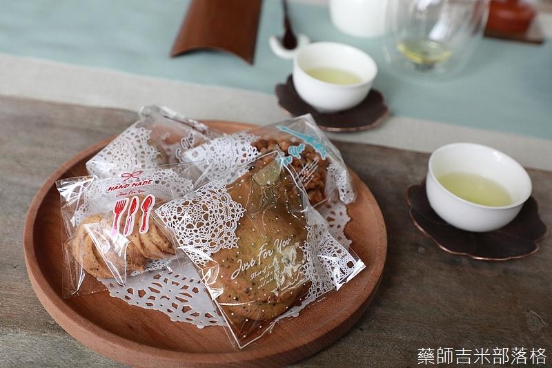 Chiayi_Tea_344.jpg