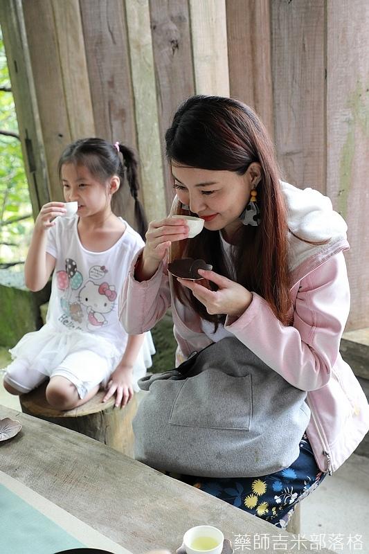 Chiayi_Tea_352.jpg