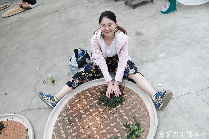 Chiayi_Tea_442.jpg
