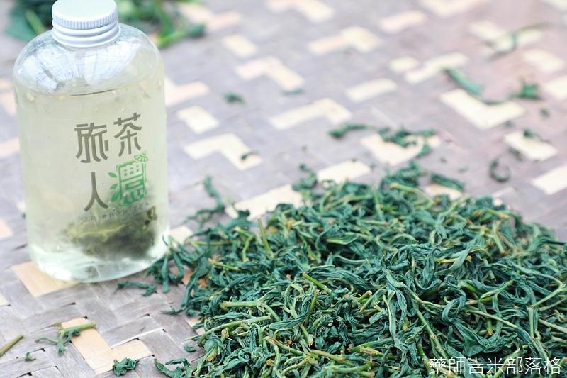 Chiayi_Tea_452.jpg