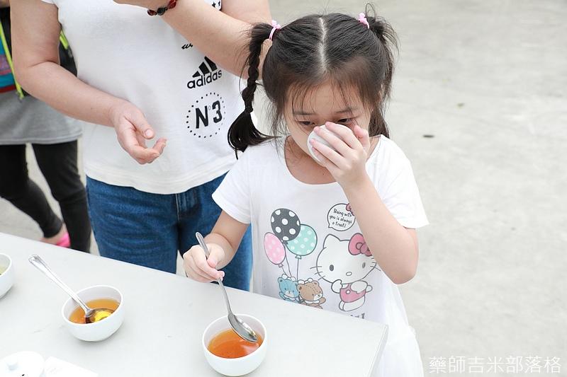 Chiayi_Tea_517.jpg