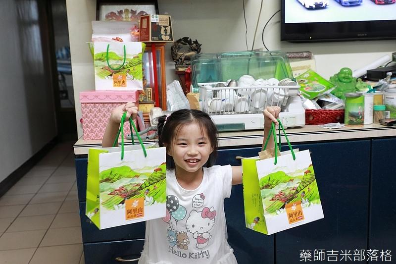 Chiayi_Tea_526.jpg