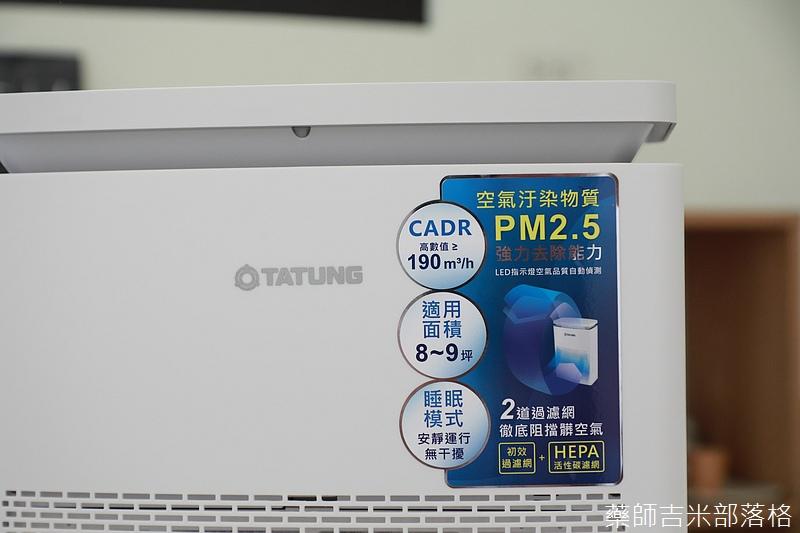 Tatung_TACR_1900PE_008.jpg