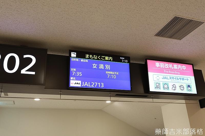 Hokkaido_170906_017.jpg