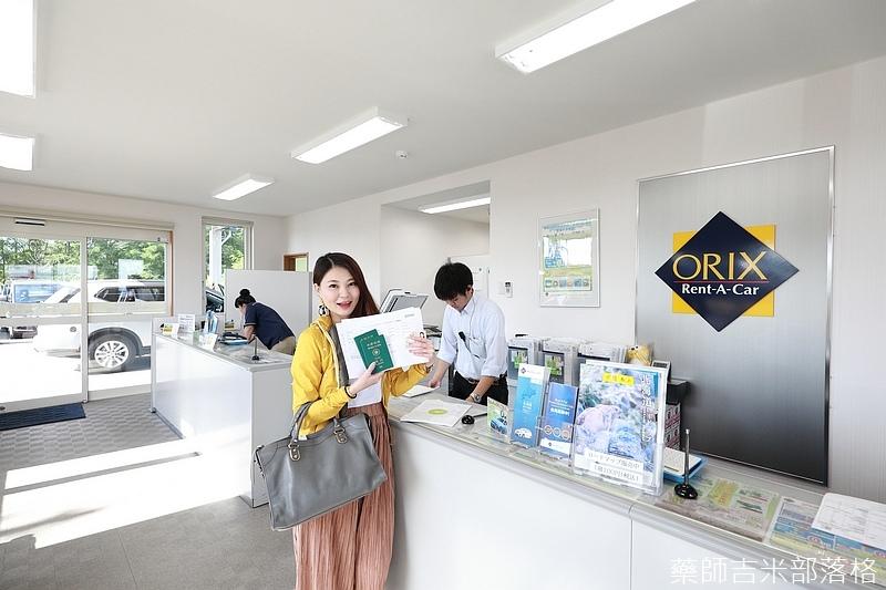Hokkaido_170906_040.jpg