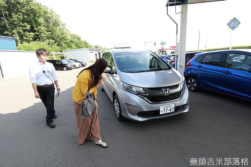Hokkaido_170906_045.jpg