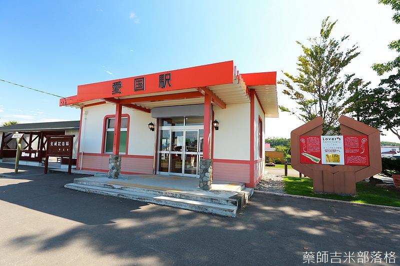 Hokkaido_170909_006.jpg
