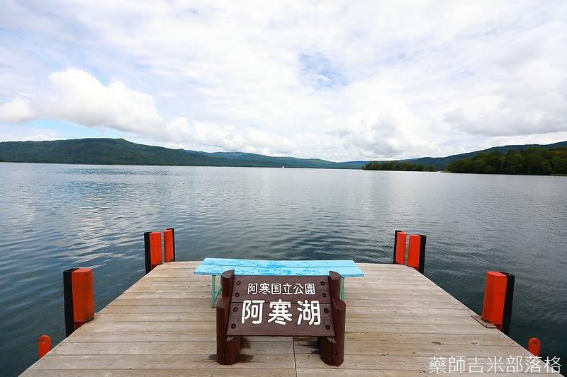 Hokkaido_170908_036.jpg