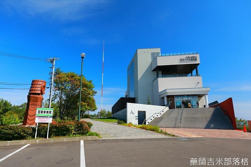 Hokkaido_170906_140.jpg