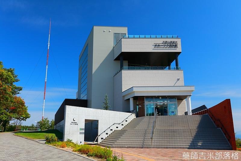 Hokkaido_170906_141.jpg