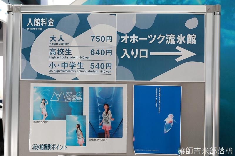 Hokkaido_170906_151.jpg