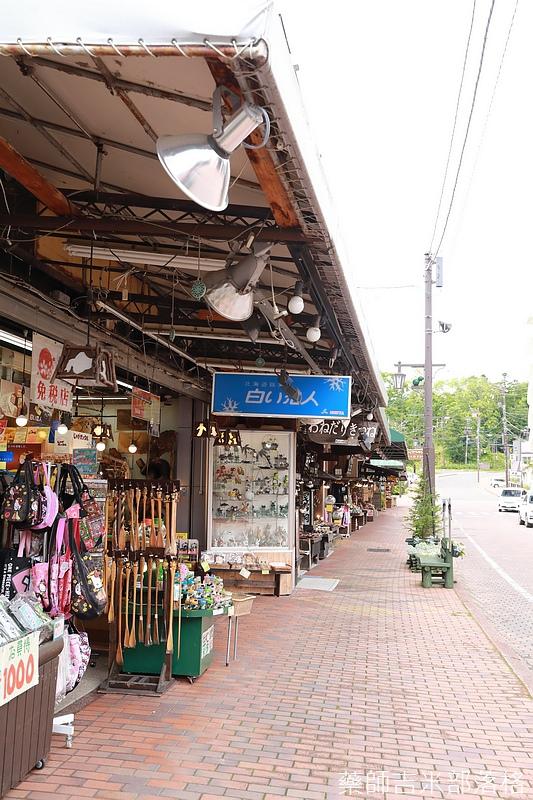 Hokkaido_170908_089.jpg