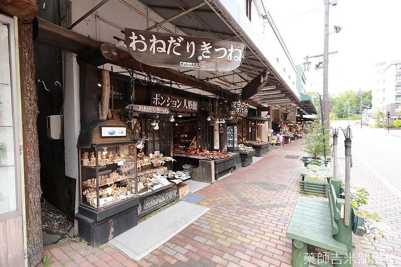 Hokkaido_170908_092.jpg