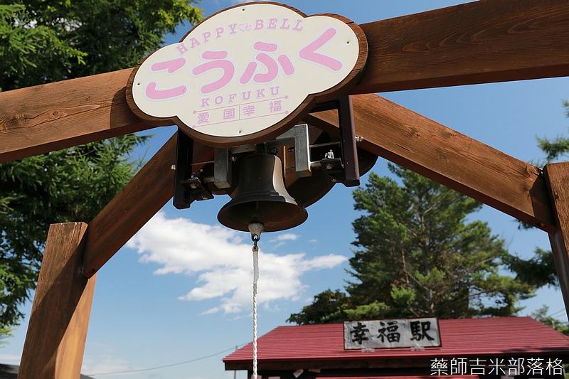 Hokkaido_170909_079.jpg